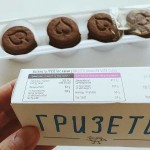 Какаови бисквитки от лимец /био, пълнозърнест/ с краве масло 'ГРИЗЕТИ', 80 г