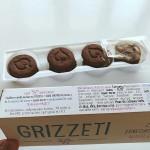Какаови бисквитки от лимец /пълнозърнести/ с краве масло 'ГРИЗЕТИ'