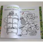 180 образователни занимания и игри за деца от 5 до 7 години, 'Крокотак'