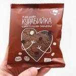 Какаова курабийка с парченца шоколад /био, веган/ 'Курабийница', 60 г
