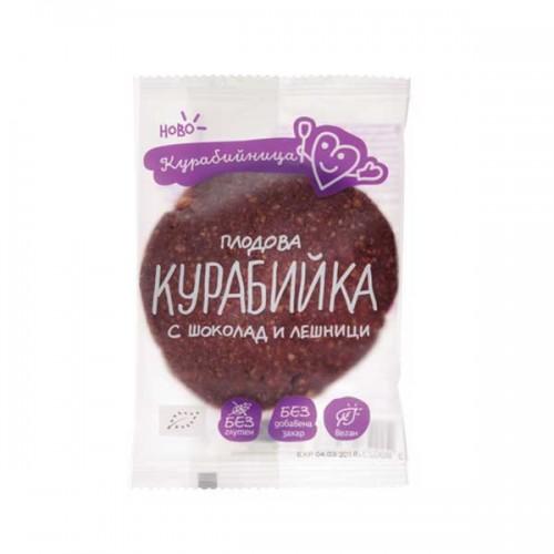 Плодова курабийка с шоколад и лешници /веган, без глутен и добавена захар, био/ 'Курабийницата', 40 гр.