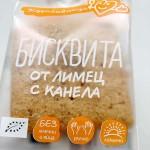 Бисквита от лимец с Канела и Джинджифил /био, без млечни и яйца/ 'Курабийница', 37 г