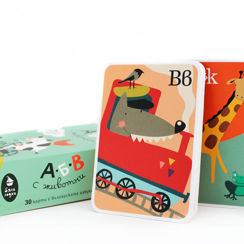Образователни карти 'АБВ' с българската азбука /30 броя/ с букви и животни от твърд картон, Бяла лодка