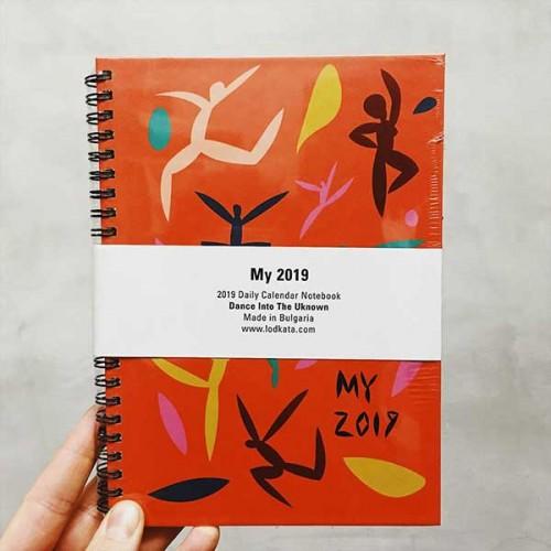 Планер за 2019-та /календарен тефтер с дните от седмицата/ и малки лепенки за отбелязване, Бяла Лодка