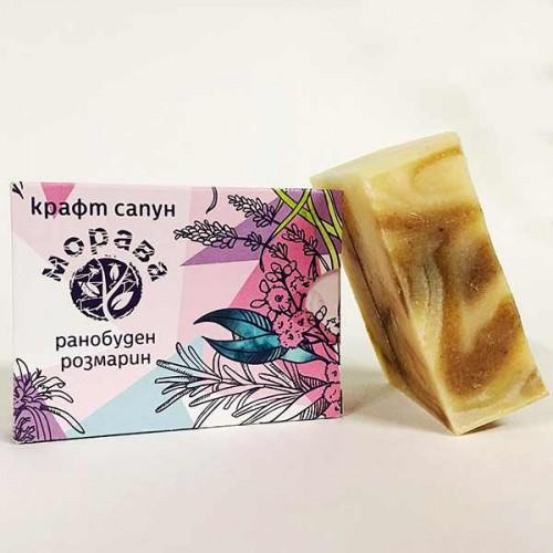 Крафт сапун за тяло 'Ранобуден Розмарин' с масла от евкалипт, лимонена трева и индиго на прах 'МОРАВА'