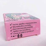 Твърд шампоан /бар/ за нормална към суха коса, обогатен с бяла глина, масло от грейпфрут и иланг-иланг 'МОРАВА', 50 гр.