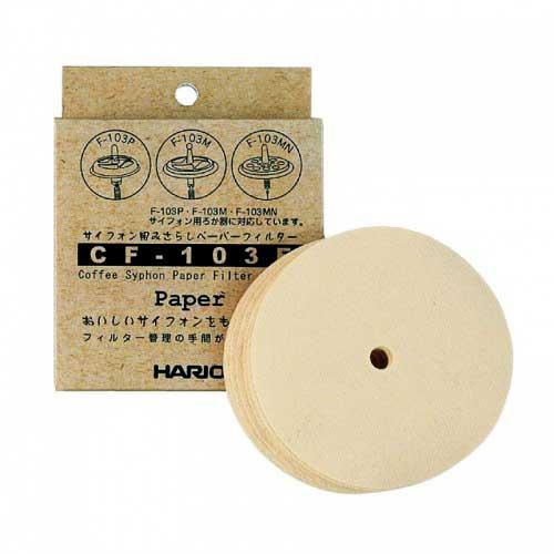 Филтри от хартия за Coffee Syphon /Vacuum pot/ 'HARIO', 100 бр.