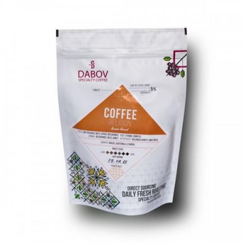 Еспресо смес 'Coffee Religion' DABOV Specialty Coffee - прясно изпечена арабика /сортове Типика и Бърбън/ със средна киселинност и силно тяло, 200g
