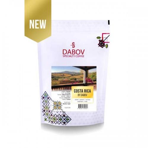 Коста Рика /златен етикет, анаеробен процес/ 100% Арабика, сорт Катуай 'DABOV Specialty Coffee' с вкус на виолетки, папая и роза
