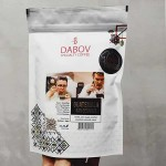 Гватемала Сан Херардо /черен етикет/ 100% Арабика, сорт Бърбън 'DABOV Specialty Coffee' с нотки на ванилия, карамел и бадеми