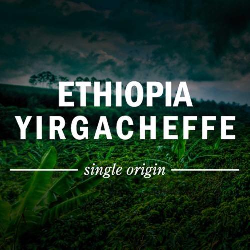 Прясно изпечена 100% арабика 'Етиопия Иргачеф' с аромат на цитруси и мед 200g, DABOV Specialty Coffee