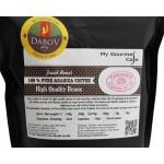Колумбия Супремо /размер 18+/ от DABOV Specialty Coffee - прясно изпечена арабика сорт Катура с аромат на цитрус и череши, 200g