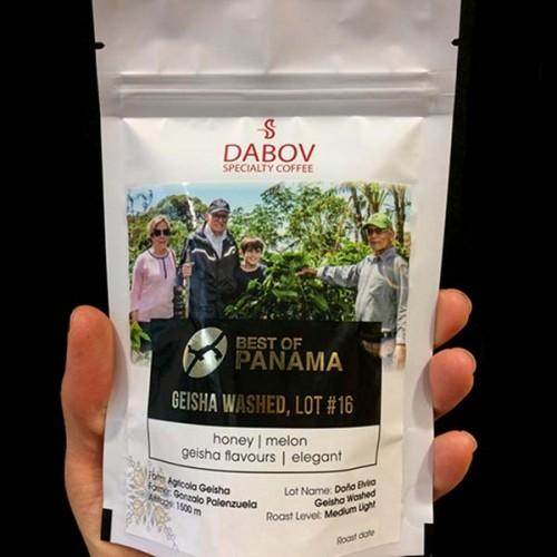 Панама Гейша Доня Елвира #16 BOP 2018 /черен етикет/ 'DABOV Specialty Coffee' с аромат на жасмин, пъпеш и сочен мед