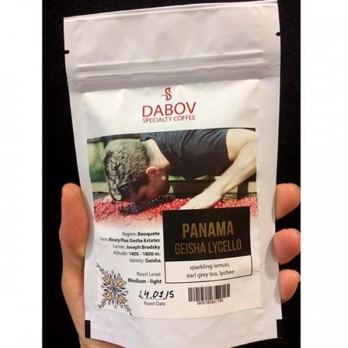 Панама Гейша Личело / Panam Geisha Lycello NINTY PLUS /черен етикет/ 'DABOV Specialty Coffee' с аромат на жасмин и ърл грей и вкус на кашу и личи