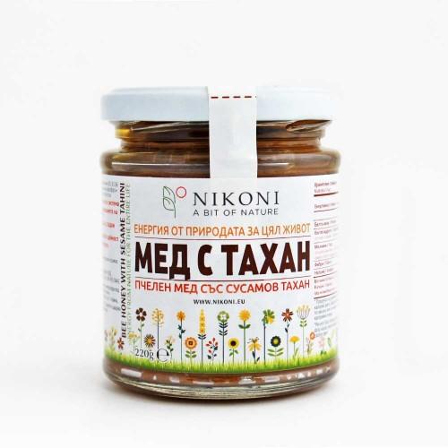 Пчелен мед със сусамов тахан /сушен/ NIKONI, 220g