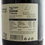 Сироп от био Къпини и Ябълки БЕЗ добавена захар /за разреждане/ BIOGLED, 1000ml