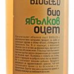 Ябълков оцет /БИО, нефилтриран, непастьоризиран/ 'BIOGLED', 500ml