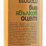 Ябълков оцет БИО /натурален, нефилтриран, непастьоризиран/ 'BIOGLED', 500ml