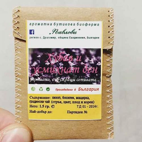 Билков чай 'Хубав ден' във филтърно пакетче от района на с. Драгомир, общ. Съединение /първо качество/ 'Биоферма Павлови', 1,5 гр.