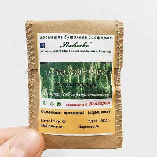 Мурсалски чай във филтърно пакетче от района на с. Драгомир, общ. Съединение /първо качество/ 'Биоферма Павлови', 1,5 гр.