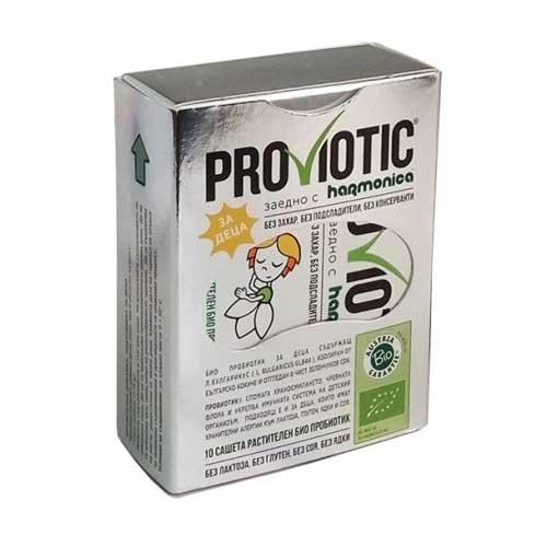 ПРОВИОТИК / PROVIOTIC за деца - български растителен пробиотик от кокиче /отгледан в морковен сок/, 10 сашета