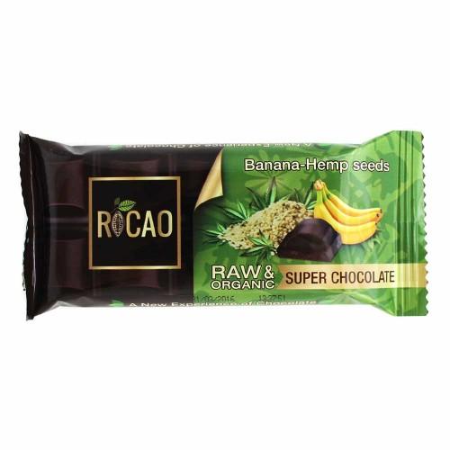 Суров био шоколад без захар с био Банан, Конопено семе и Канела /мин. 67% какао сорт Criollo/, ROCAO