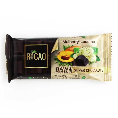 Суров био шоколад без захар с био Черница и Лукума /мин. 70% какао сорт Criollo/, ROCAO