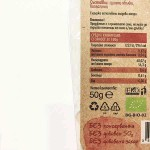 Ябълков чипс БИО /хрупкав, без добавена захар/ 'SERENA', 50 г