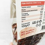 Домати /сушени на дърва, без добавена сол/ 'SERENA', 100 гр.