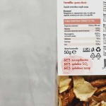 Ябълков чипс /хрупкав, без добавена захар/ 'SERENA', 50 гр.