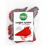 Сладки чушки без семе /сушени на дърва/ 'SERENA', 100 гр.
