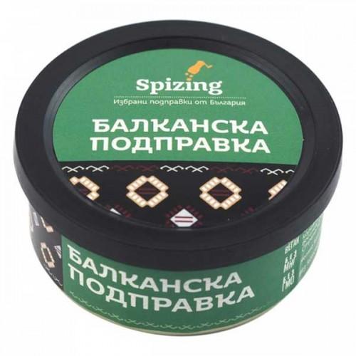 Балканска подправка от колекцията 'Вкусът на България', Spizing