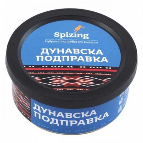Дунавска подправка от колекцията 'Вкусът на България', Spizing