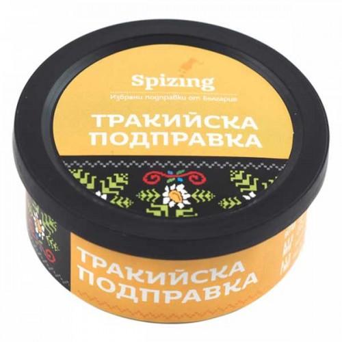 Тракийска подправка от колекцията 'Вкусът на България', Spizing