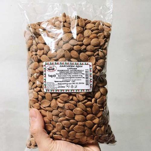 Сурови кайсиеви ядки /сладки/, богати на Фосфор, Витамин А и Омега-6, 1000г