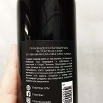 Малиново вино 'TRASTENA / ТРАСТЕНА', 375 мл