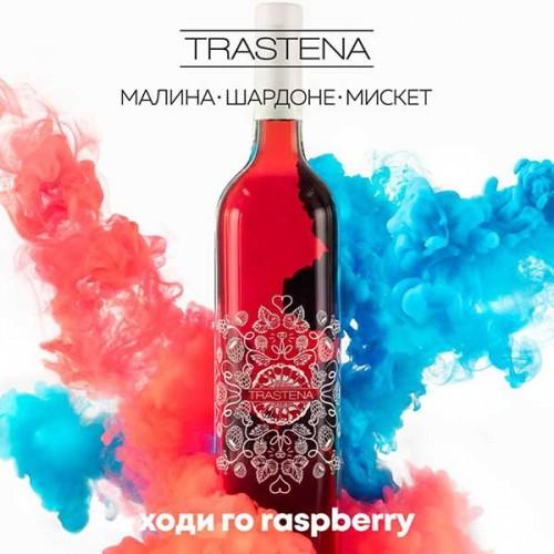 Малиново розе 'TRASTENA / ТРАСТЕНА' - Малини 50% + Шардоне и Мискет, 750ml