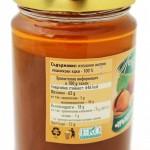 Лешников тахан /фина паста от лешници/, първо качество 'Тръндеви', 300g