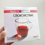 Билков чай 'Спокойствие' по рецепта на д-р Михайлов, 50 броя