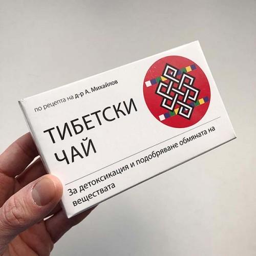 Тибетски билков чай за Отводняване и Детоксикация по рецепта на д-р Михайлов, 20 филтърни пакетчета