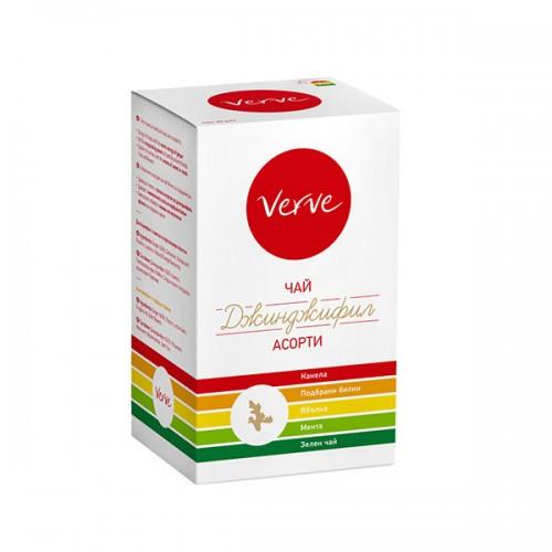 Чай с Джинджифил с 5 различни вкуса АСОРТИ 'Verve', 20 торбички с конец
