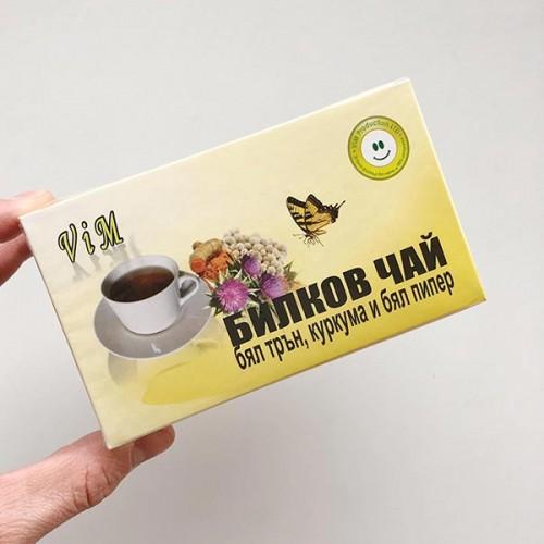 Билков чай от бял трън, куркума и бял пипер, 20 пакетчета
