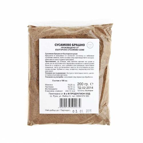 Сусамово брашно /безглутеново/ от небелени сусамови семена, 200 г