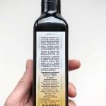 Тиквено масло /студено пресовани тиквени семки/ за Бъбреци и Простата, 250ml