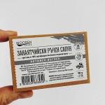 Занаятчийски сапун АКТИВЕН ВЪГЛЕН, отлежал 28 дни от 100% био базови и етерични масла 'Wooden Spoon'
