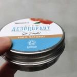 Крем-дезодорант без сода Go Fresh с масло от мей чанг 'Wooden Spoon', 60ml
