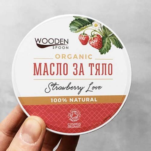Крем за тяло и ръце с ягодово масло Strawberry Love /бътър, био, веган/ 'Wooden Spoon', 100ml