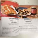 Веган изкушения - готварска книга с постни рецепти на Силвия Павлова от 'Wooden Spoon'