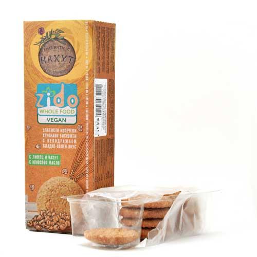 Пълнозърнести бисквитки с нахут и лимец /сладко-солени/ 'Zido'