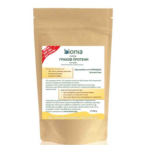Грахов протеин на прах /суров/ 'Bionia', 200g
